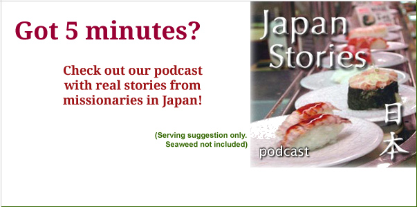 Japan Stories Podcast