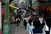 crowded Tokyo street