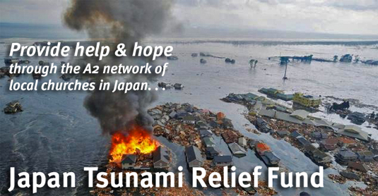 japan-tsunami-relief-fund