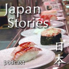 japanstories 240